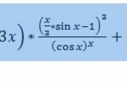 Как решить уравнение через паскаль?