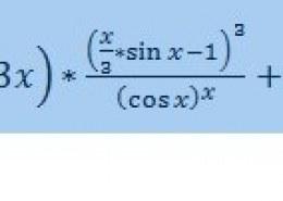 Как в паскале решить уравнение