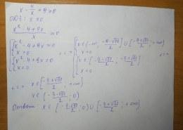 Как решить неравенство с дробью: x-4/x+9 больше или равно 0