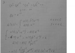 Как найти функцию грина заданной краевой задачи?