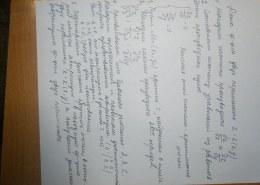 Как найти минимум функции двух переменных?
