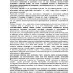 Пример заключения к дипломной работе по психологии (педагогике)