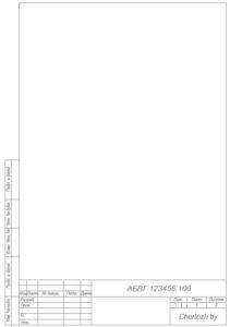 Рамка A4 Word для титульного листа курсовой
