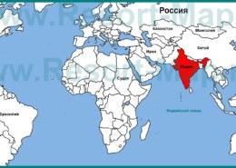 Привет! Где находится Индия? желательно карту