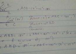 1 Луч OE делит угол Aob на два угла Найдите уголAOB если уголAOE=67 градусов а уголEOB=46 градусам 2 найдите угол смежный с углом ABC если а) уголABC=178 градусам б) угол ABC = 56 градусов задачу решать типо дано, найти, решение