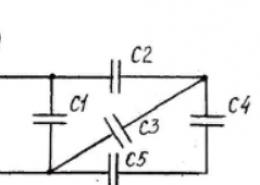ПОМОГИТЕ ПОЖАЛУЙСТА!!! БУДУ БЛАГОДАРНА!!! Рассчитать методом «свертывания» электрическую цепь со смешанным соединением конденсаторов, определять эквивалентную емкость и энергию батареи конденсаторов, напряжение и заряд на каждом конденсаторе. 4*10^-4 С (1) — 30 С (2)- 20 С (3)- 12 С (4)-20 С (5)- 16